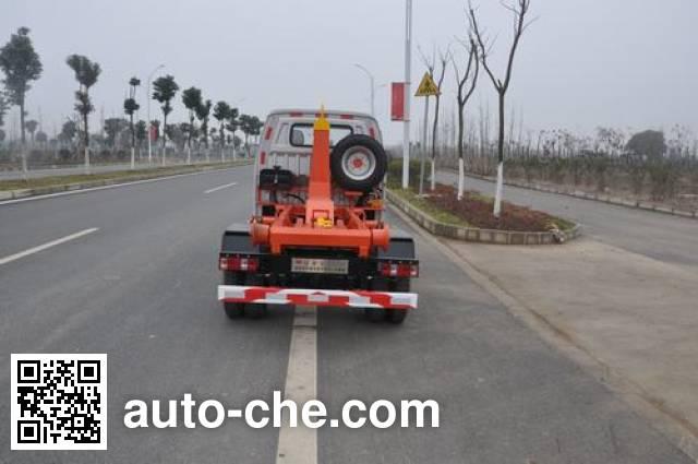 Jinyinhu WFA5033ZXXS detachable body garbage truck