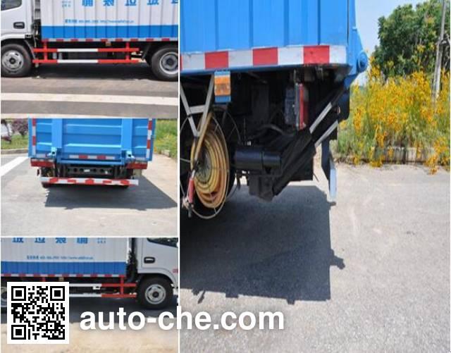 Jinyinhu WFA5040CTYEE5 trash containers transport truck