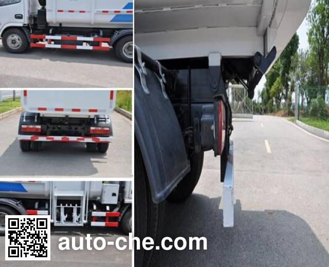 金银湖牌WFA5040ZZZEE5自装卸式垃圾车