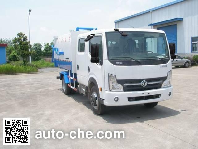 Jinyinhu WFA5050ZLJE dump garbage truck