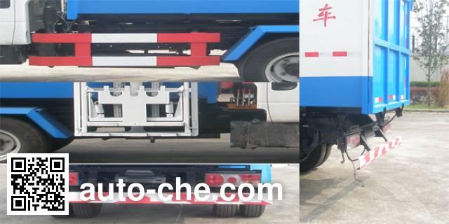 金银湖牌WFA5052ZZZE自装卸式垃圾车