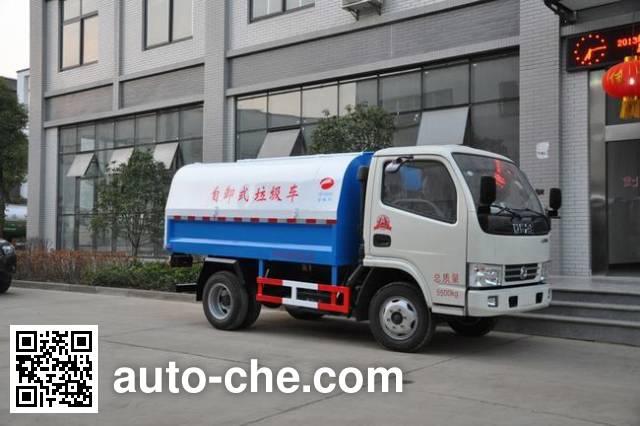 Jinyinhu WFA5061ZLJE dump garbage truck