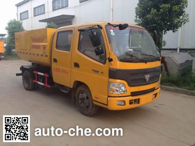 Jinyinhu WFA5062ZLJF dump garbage truck