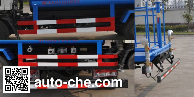 Jinyinhu WFA5070GPSF sprinkler / sprayer truck
