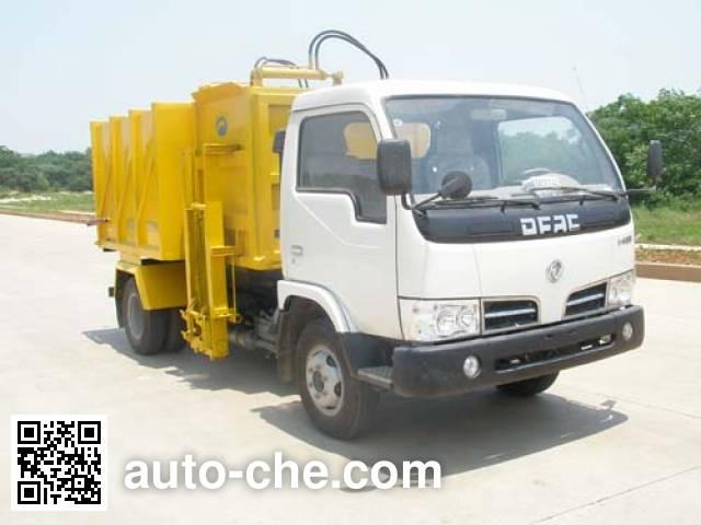 金银湖牌WFA5070ZZZE自装卸垃圾车