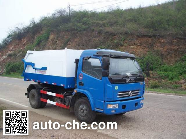Jinyinhu WFA5080ZLJE мусоровоз с герметичным кузовом