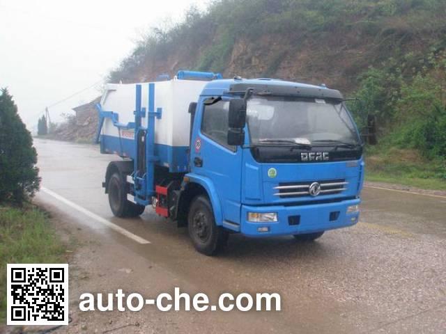 金银湖牌WFA5081ZZZE自装卸式垃圾车