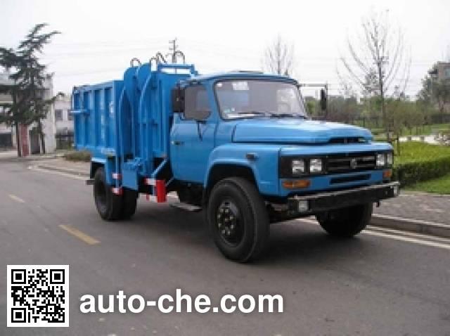 金银湖牌WFA5100ZZZE自装卸垃圾车