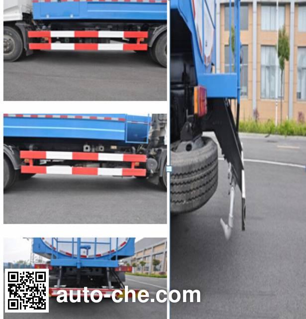 Jinyinhu WFA5161GPSEE5 sprinkler / sprayer truck