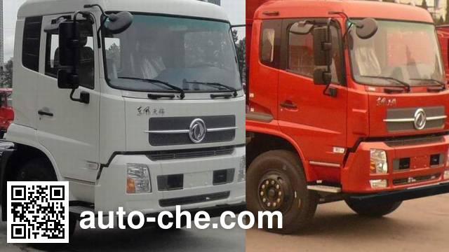 Jinyinhu WFA5160TCAEE5 food waste truck