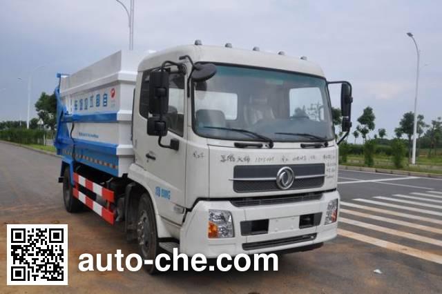 Jinyinhu WFA5161ZLJEE5 dump garbage truck
