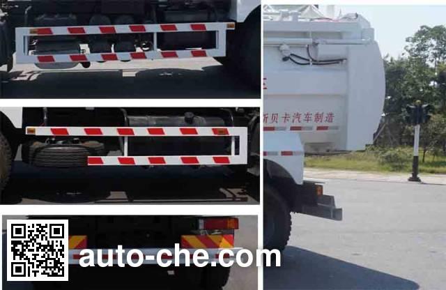 武工牌WGG5250ZLJE5垃圾转运车