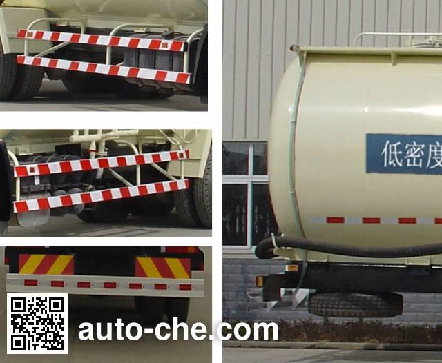 Wugong WGG5251GFL low-density bulk powder transport tank truck