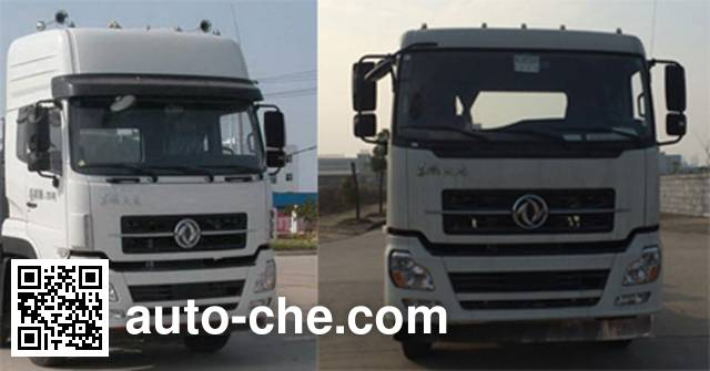 Wugong WGG5253GFLE1 low-density bulk powder transport tank truck