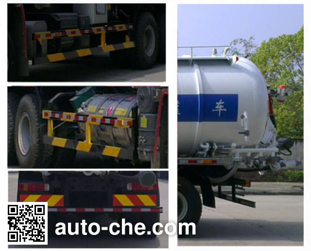 Wugong WGG5258GXY industrial vacuum truck