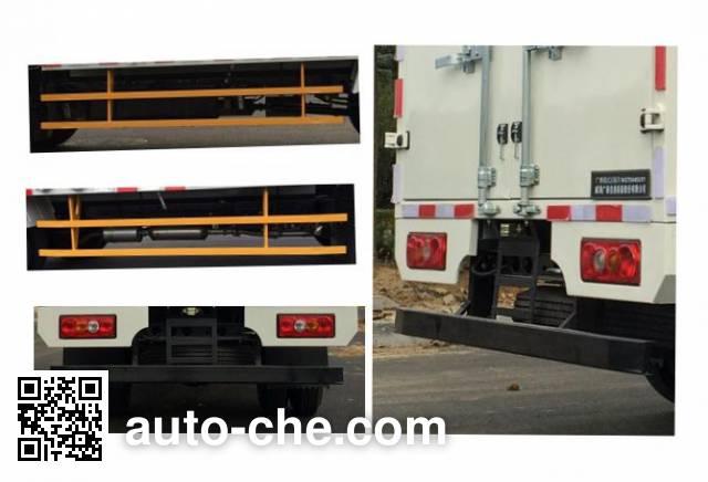 Guangtai WGT5041XXY box van truck