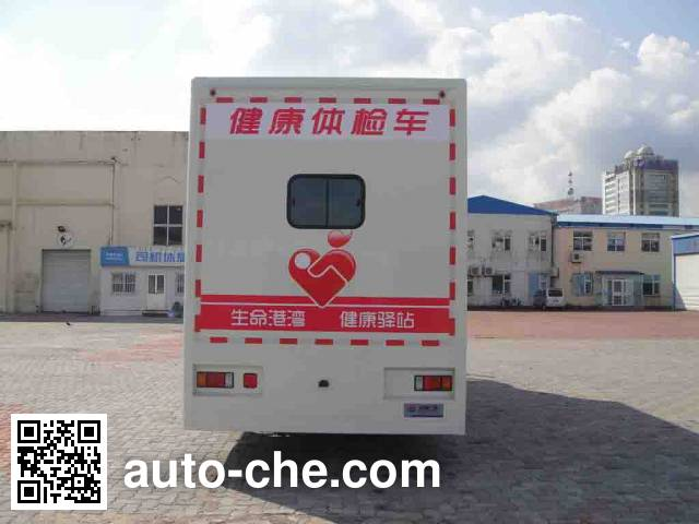 Guangtai WGT5100XYL medical vehicle