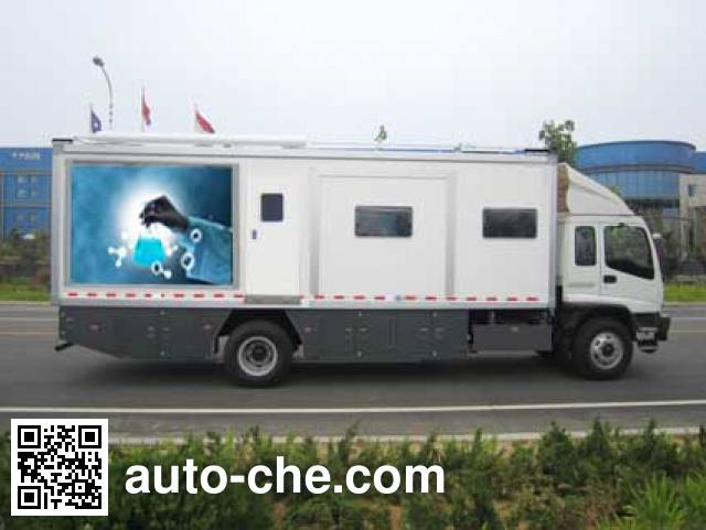 Guangtai WGT5160XYL medical vehicle