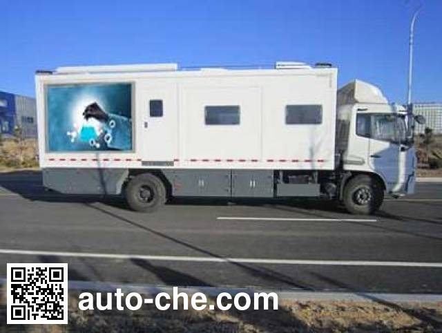 Guangtai WGT5161XYL medical vehicle