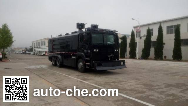 Guangtai WGT5250GFB anti-riot police water cannon truck