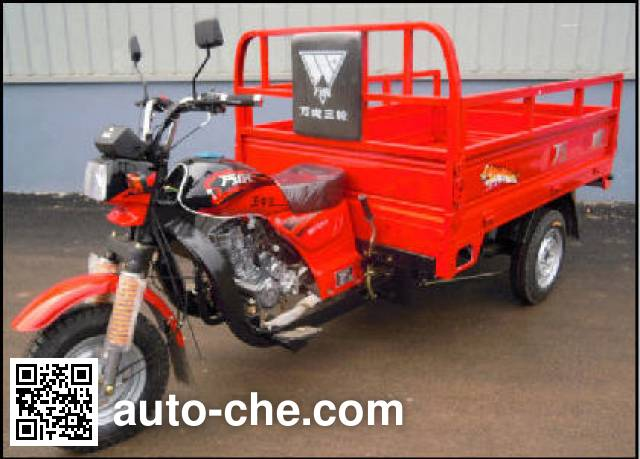 Wanhoo WH150ZH-A cargo moto three-wheeler
