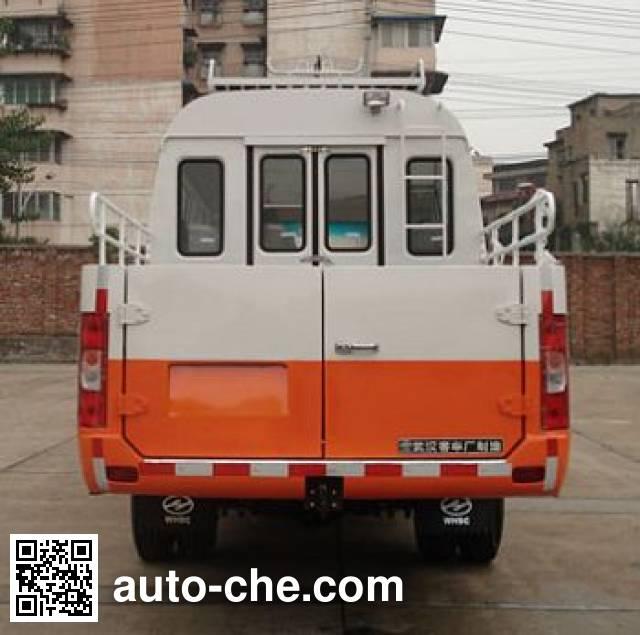 华中牌WH5064XGCF工程车
