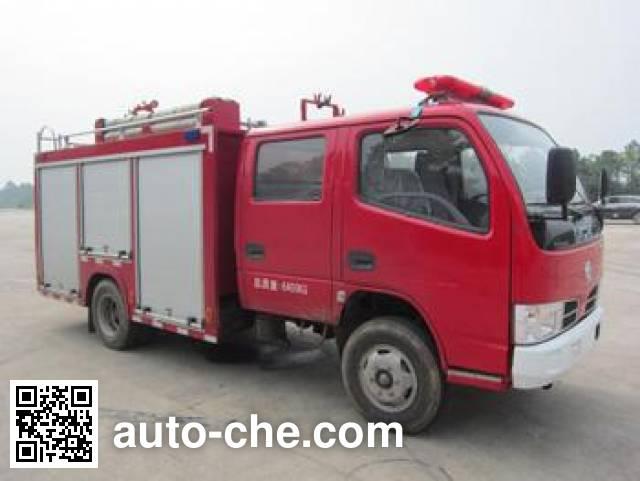 Yunhe WHG5060GXFSG20 fire tank truck