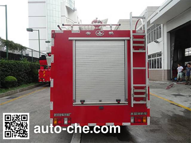 Yunhe WHG5070GXFSG20/W fire tank truck