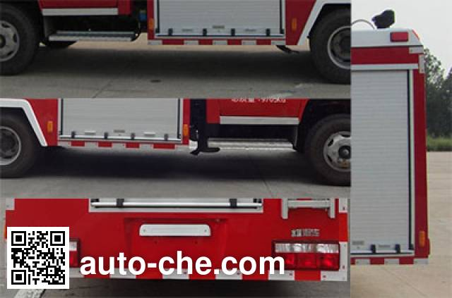 Yunhe WHG5100GXFSG40 fire tank truck