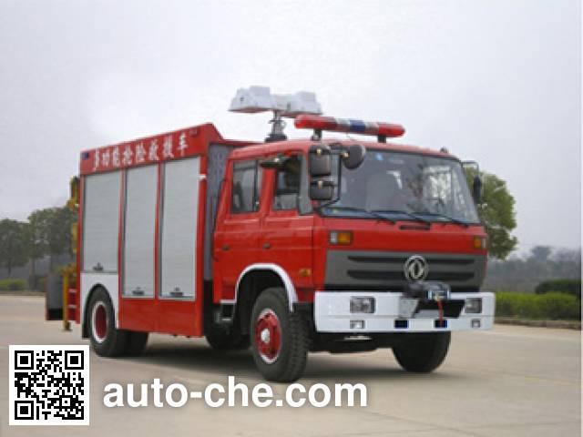 云鹤牌WHG5111TXFJY80抢险救援消防车