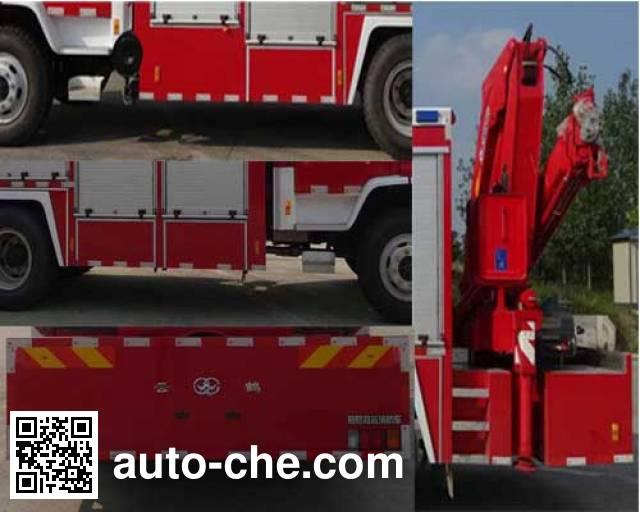 云鹤牌WHG5121TXFJY80抢险救援消防车