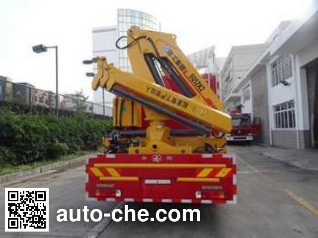 云鹤牌WHG5150TXFJY80抢险救援消防车