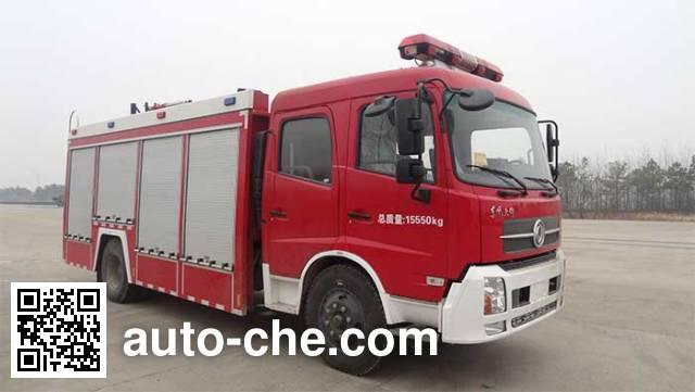 云鹤牌WHG5160GXFPM60/T泡沫消防车
