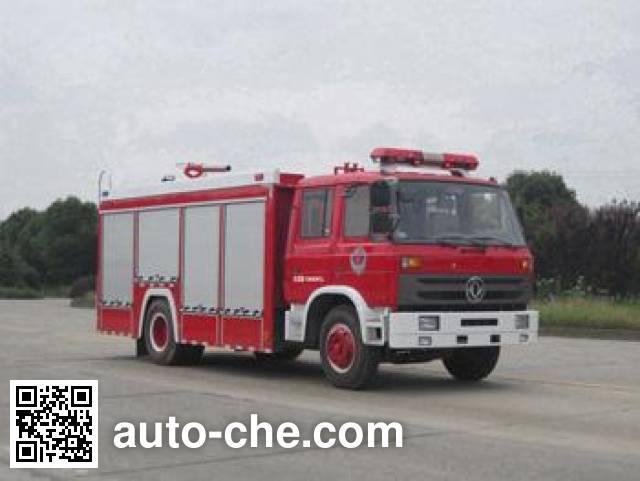 云鹤牌WHG5161GXFPM60泡沫消防车