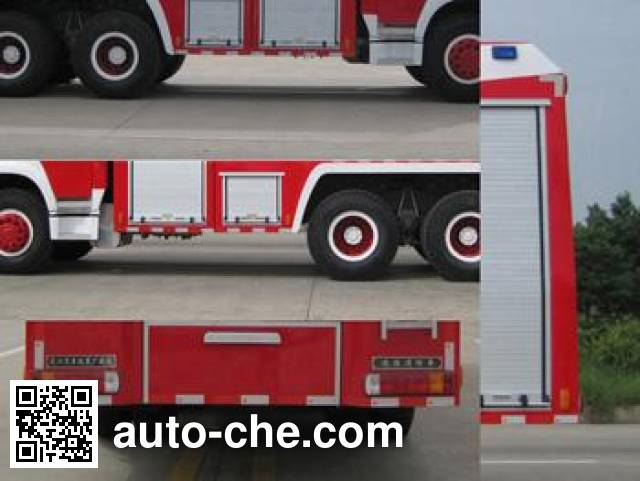 云鹤牌WHG5270GXFPM120泡沫消防车