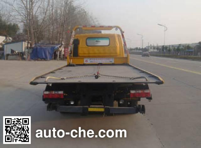 Chuxing WHZ5080TQZ04P wrecker