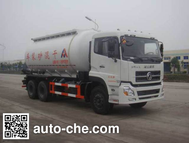 楚星牌WHZ5251GGH干混砂浆运输车