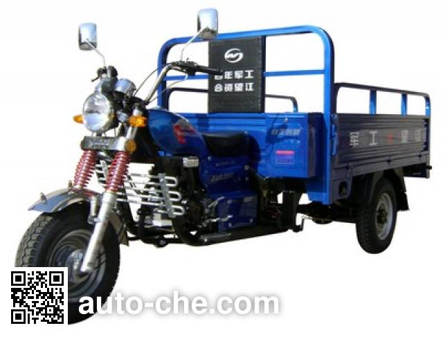Wangjiang WJ150ZH-8A cargo moto three-wheeler