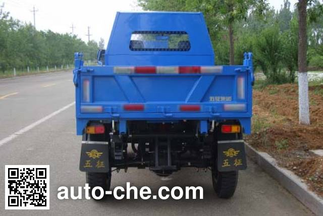 五征牌WL1410D3自卸低速货车