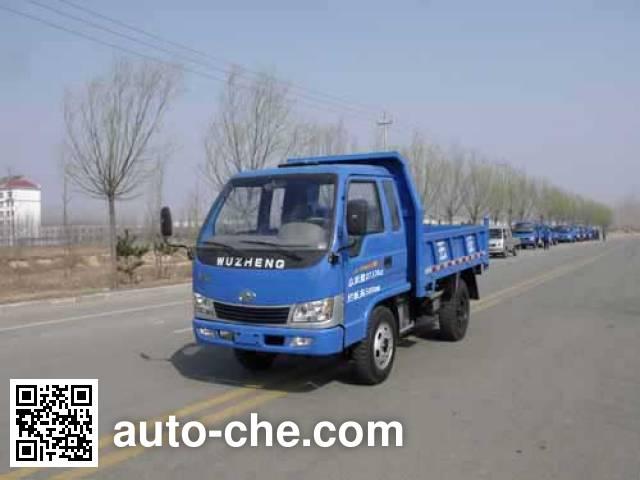 五征牌WL1710PD15自卸低速货车