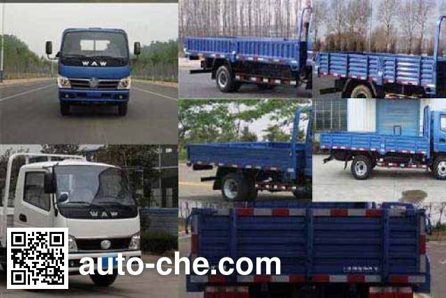 Wuzheng WAW WL4020D1 low-speed dump truck