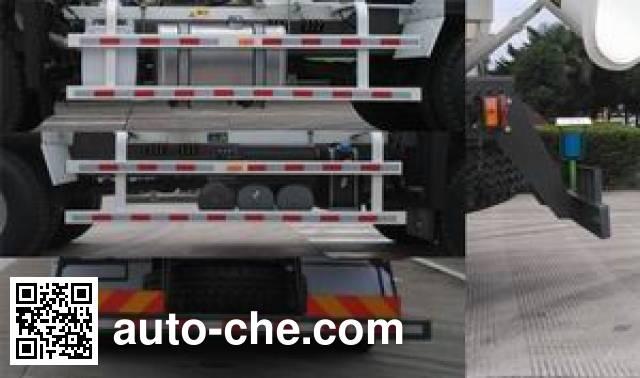 瑞江牌WL5250GJBZZ43混凝土搅拌运输车