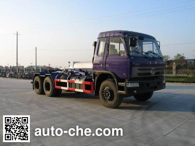 RJST Ruijiang WL5250ZXX detachable body garbage truck