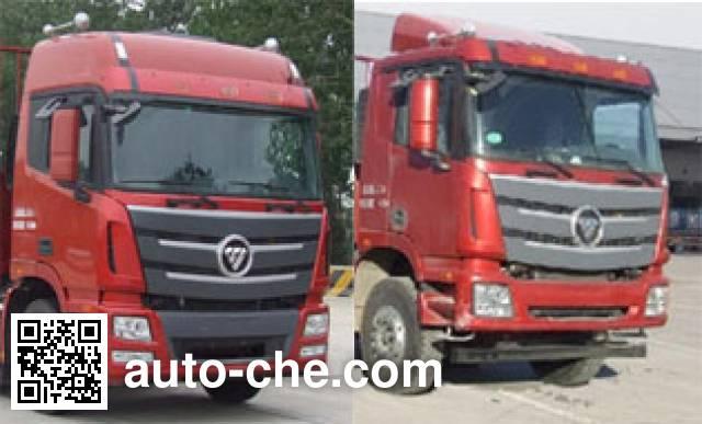 RJST Ruijiang WL5310GXHBJ47 pneumatic discharging bulk cement truck