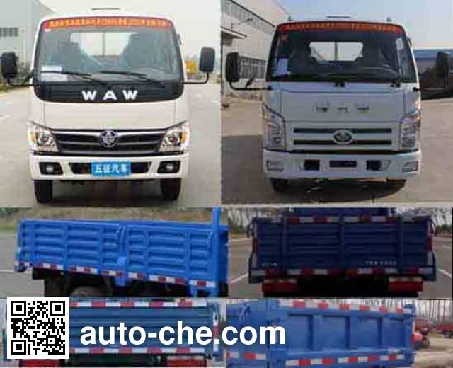 Wuzheng WAW WL5820PD6 low-speed dump truck