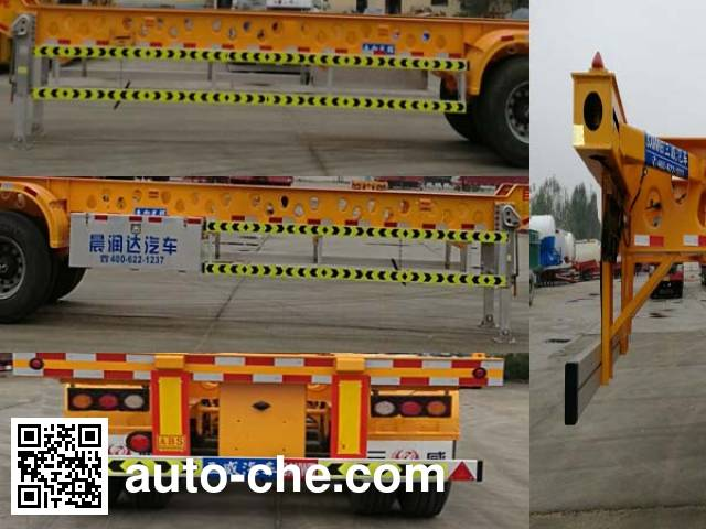 Sanwei WQY9403TJZ container transport trailer