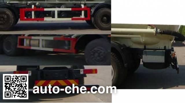 东润牌WSH5310GFLD1低密度粉粒物料运输车