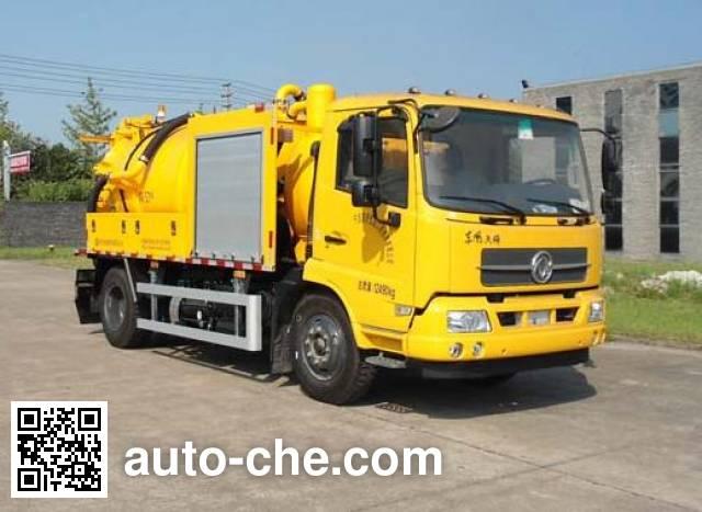 Weituorui WT5120GXW sewage suction truck
