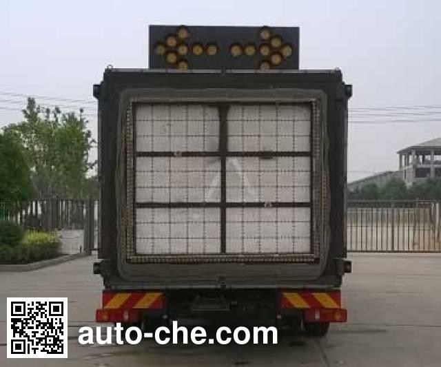 Weituorui WT5166TYHB microwave pavement maintenance truck