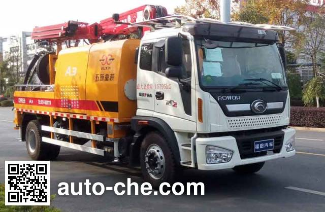 Wuxin WUX5160TPJ25 concrete spraying truck